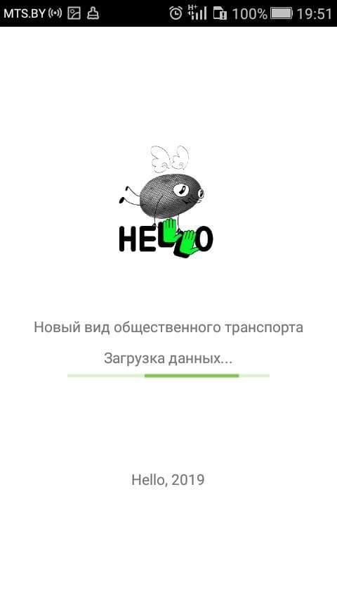 скрин Hello приложение